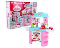 Nursery Set-Baba ápoló játék