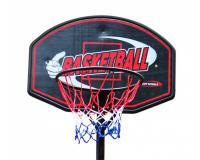 Hatalmas kosárlabda tábla 255/322 cm